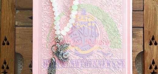 طريقك نحو عبور رمضان والتمتع باجمل الاوقات