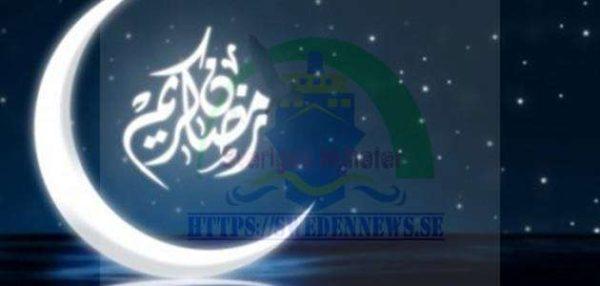 شهر رمضان في السويد